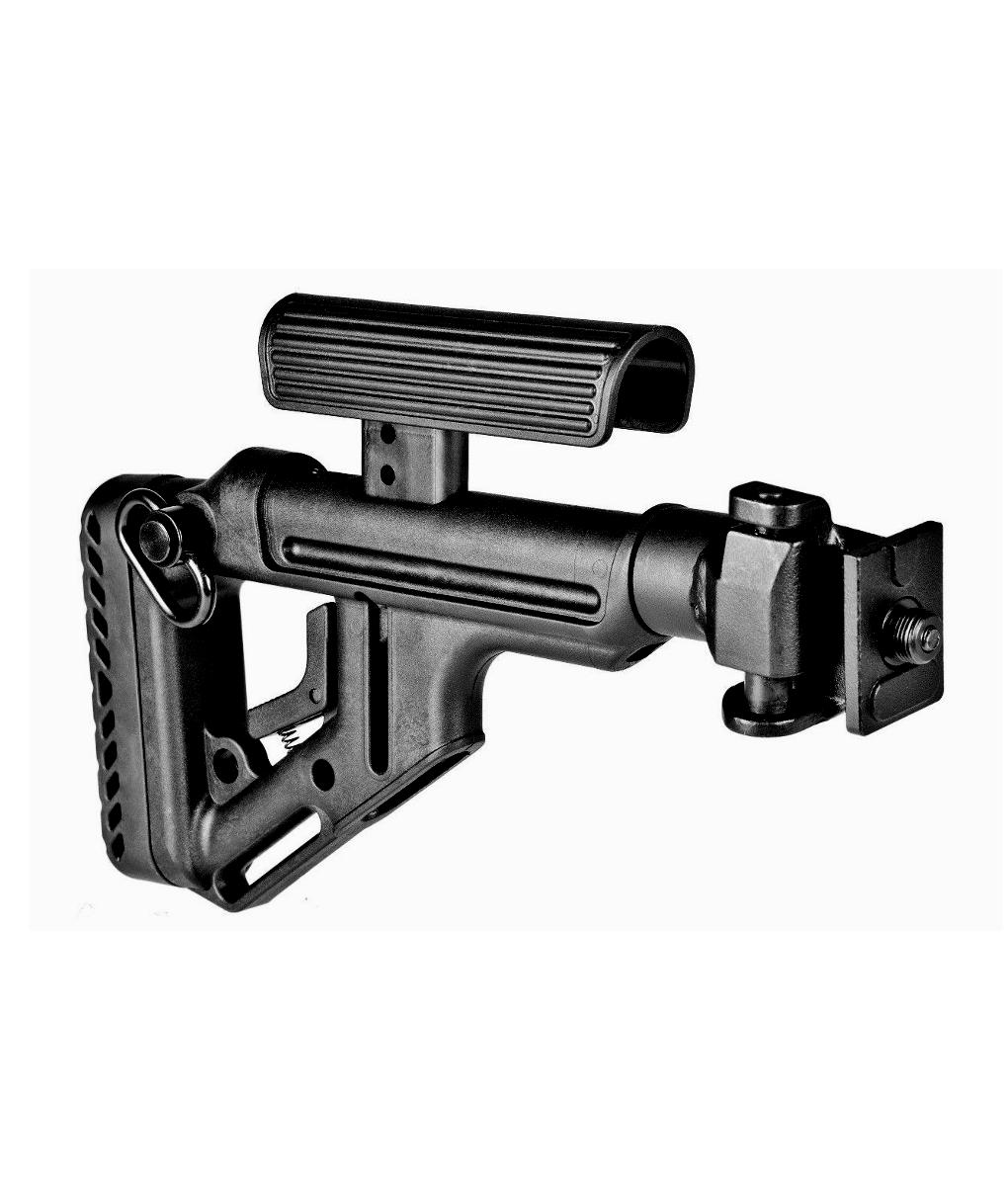 Fab Defense VZ-58 Butt Stock With Cheek Piece & Folding Metal Joint UAS-VZ